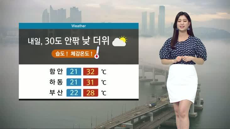 뉴스아이 날씨 7월6일(월)