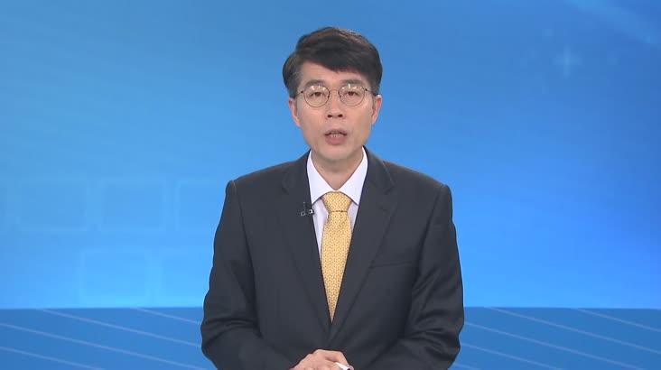 [인물포커스]윤종술 발달장애학부모회장