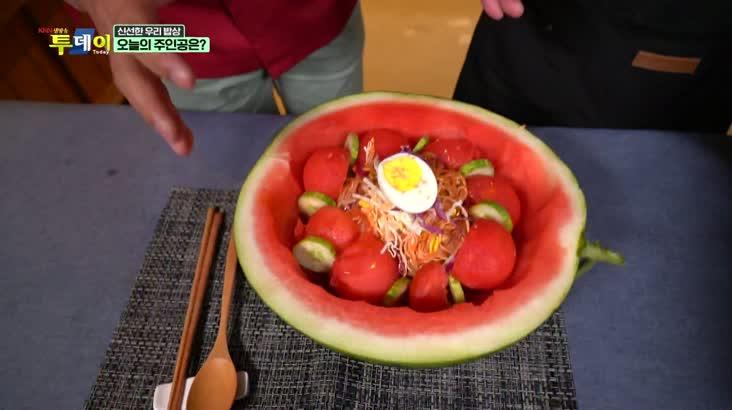 (07/09 방영) 신선한 우리밥상 – 씨 없는 수박