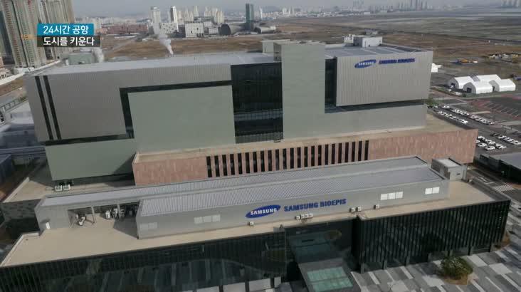 제2도시 인천, 인천공항이 견인
