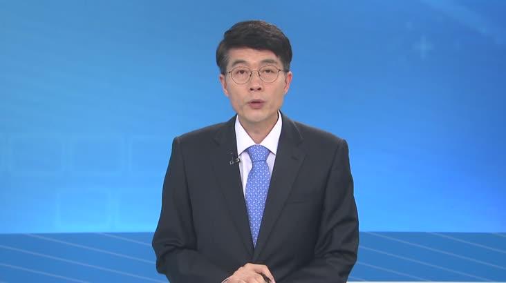 [인물포커스]권순기 신임 경상대 총장
