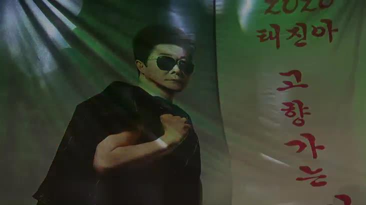 (07/11 방영) 전국 TOP10 가요쇼