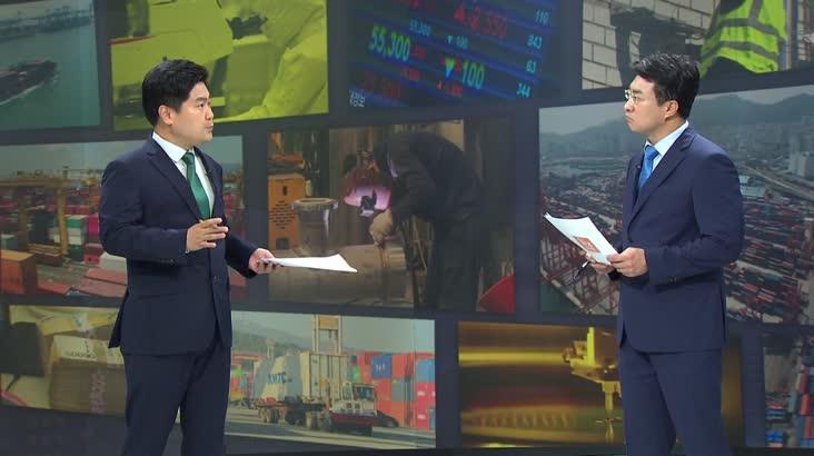 [경제초점]화물운송으로 흑자?…김해공항으로선 '남의 얘기'