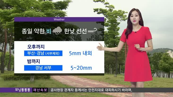 모닝 통통통 날씨 7월14일(화)