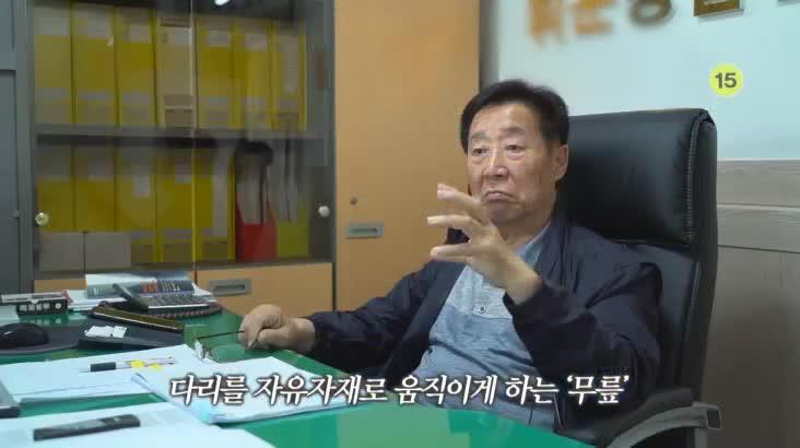 (06/29 방영) 메디컬 24시 닥터스 2부 – 퇴행성 무릎 관절염 인공관절 수술로 잡는다