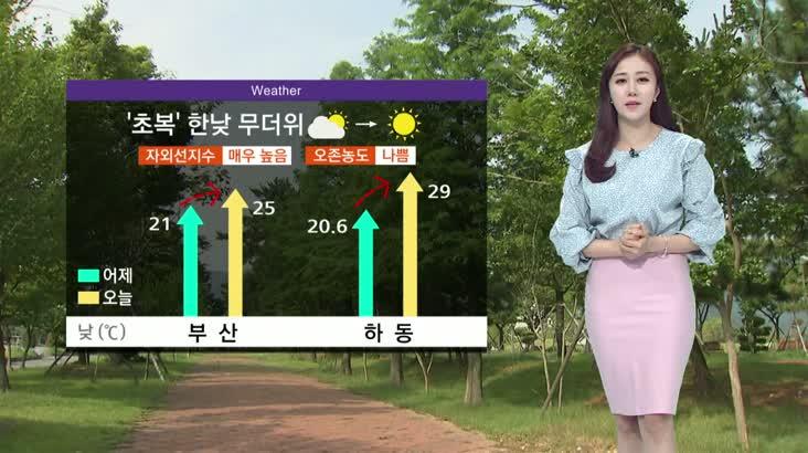 모닝 통통통 날씨 7월16일(목)