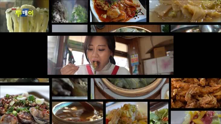 (07/10 방영) 고독한 여행가 -세계 2대 공룡발자국 화석지 ''고성''