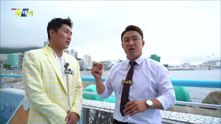 (07/10 방영) 우리 동네 노래방 – 부산 서구 암남동