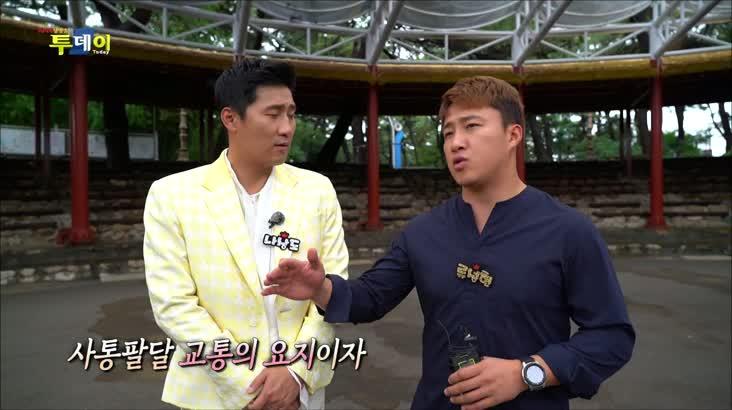 (07/17 방영) 우리 동네 노래방 – 부산 수영구