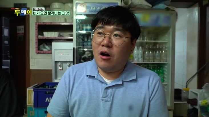 (07/20 방영) 테마맛집 – 비가 오면 생각나는 그 맛
