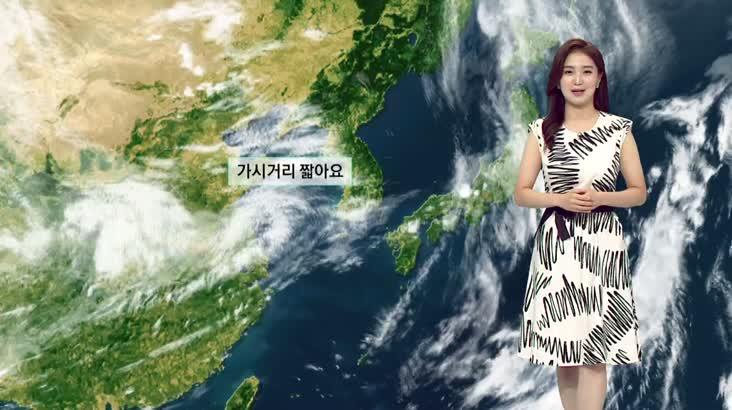 뉴스아이 날씨 0721(화)