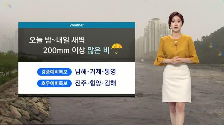 뉴스아이 날씨 0723(목)