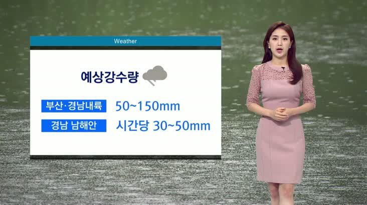 뉴스아이 날씨 단신 0726(일)