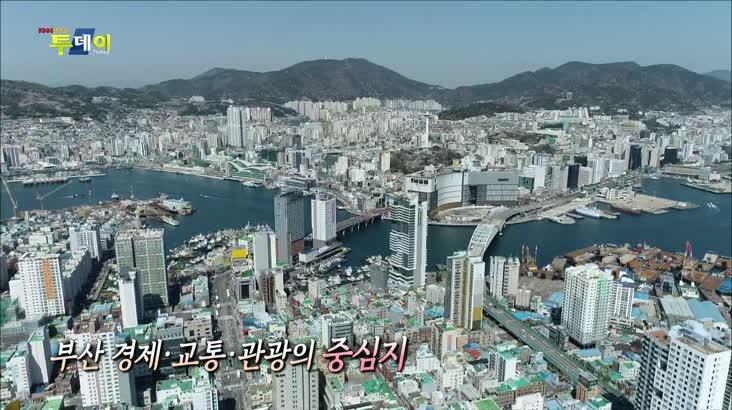 (07/24 방영) 우리 동네 노래방 – 부산 중구 남포동 & 신창동
