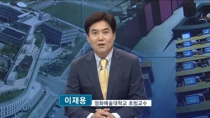 (07/26 방영) 지역민방 특별대담 김태년 더불어 민주당 원내대표에게 듣는다