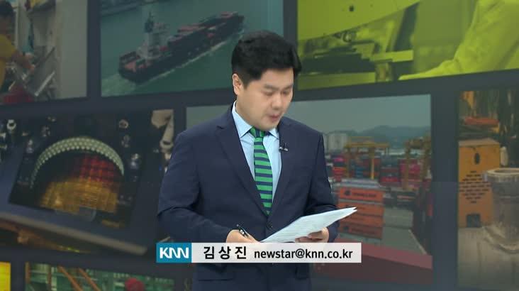[경제초점]'김해공항 확장반대' 한목소리낸 부울경 경제수장