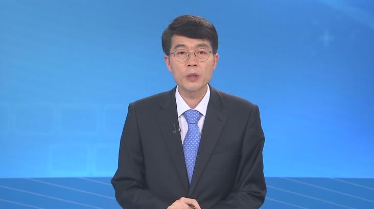 [인물포커스]박미혜 변호사, '환경이 정의인 시대..'