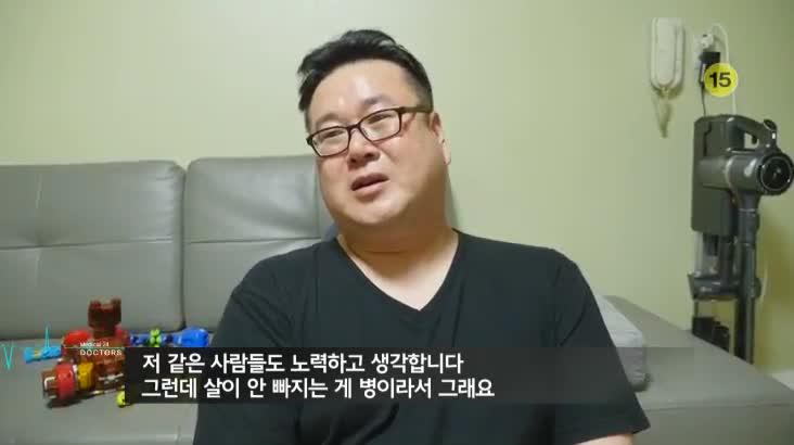 (07/27 방영) 메디컬 24시 닥터스 2부 – 성공 다이어트 식욕부터 잡아라