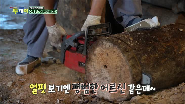(07/28 방영) 미니 인간극장 – 수제 장구에 인생을 걸다