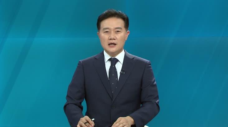 [인물포커스] 이근희 부산상수도사업본부 본부장