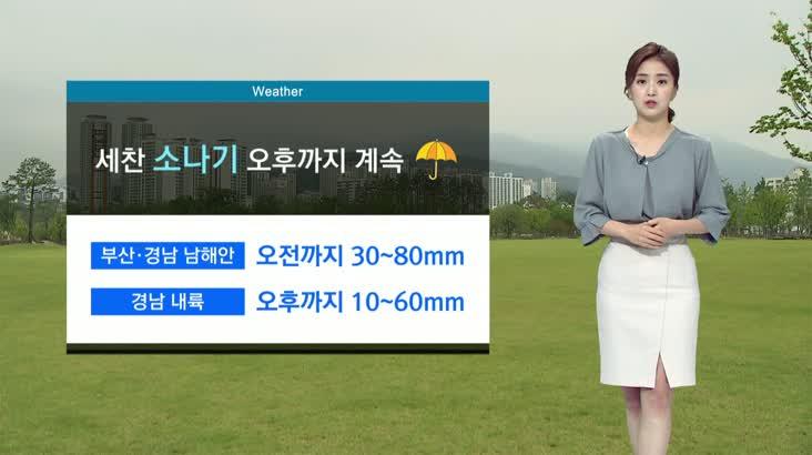 뉴스아이 날씨 0730(목)