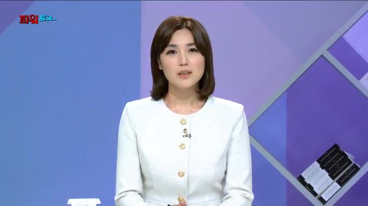 (08/02 방영) 파워토크 – 하태경(미래통합당 부산시당위원장), 홍순헌(부산 해운대구청장)