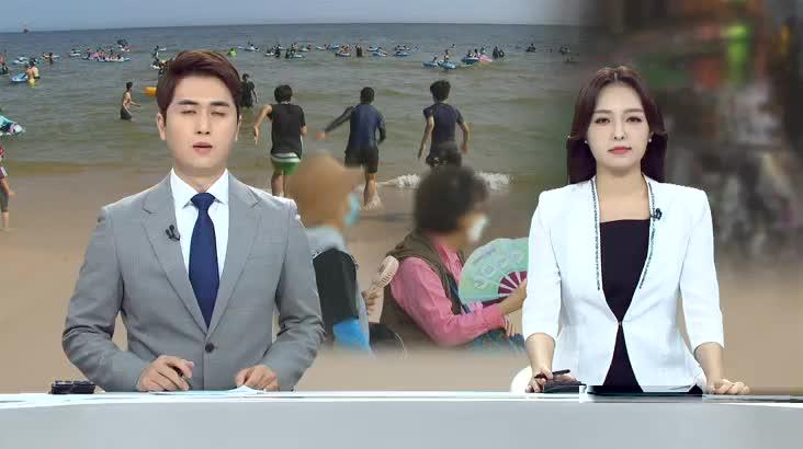 (08/03 방영) 뉴스아이