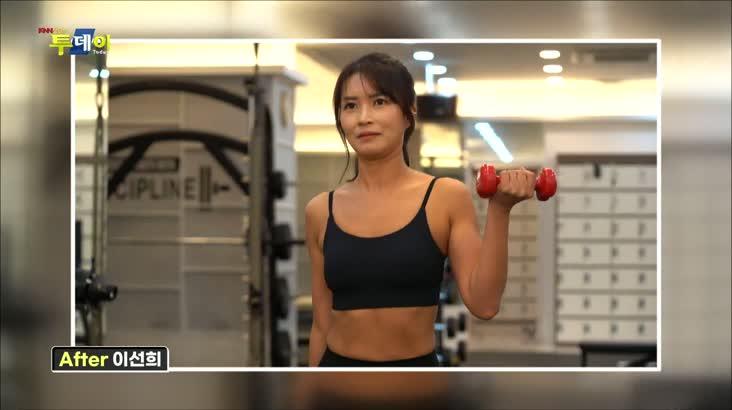 (08/03 방영) 100일의 변화 – 건강한 몸 만드는 똑똑한 습관