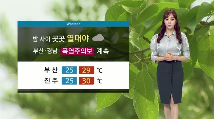 뉴스아이 날씨 8월4일(화)
