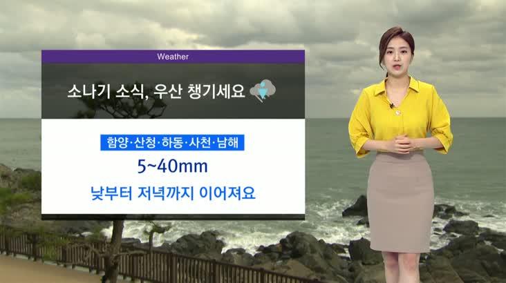 모닝통통통 날씨 0805(수)