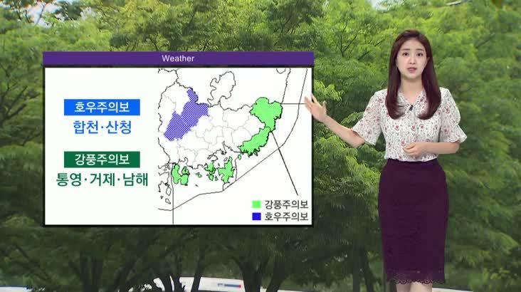 모닝통통통 날씨 0806(목)