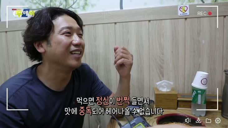 (08/05 방영) 노장의 비결 – 알싸한 고향의 맛, 홍어식당