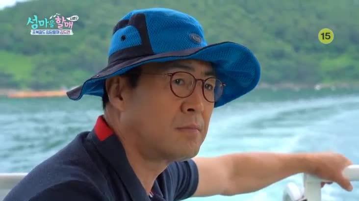 (08/05 방영) 섬마을할매 시즌2 – 포복절도 입담할매 김도연
