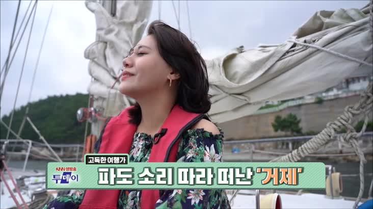 (08/07 방영) KNN 생방송 투데이