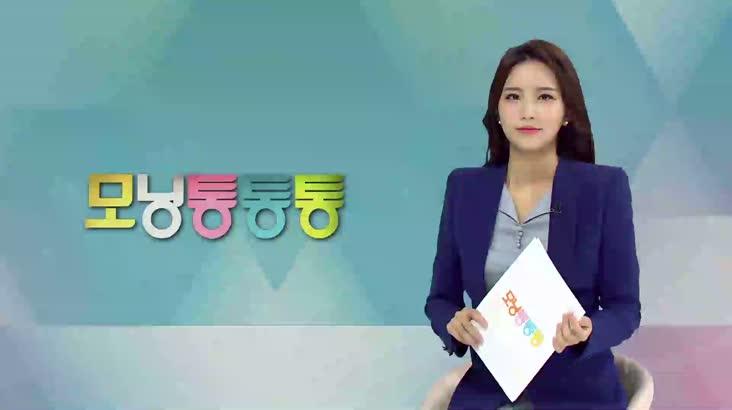 (08/11 방영) 모닝 통통통
