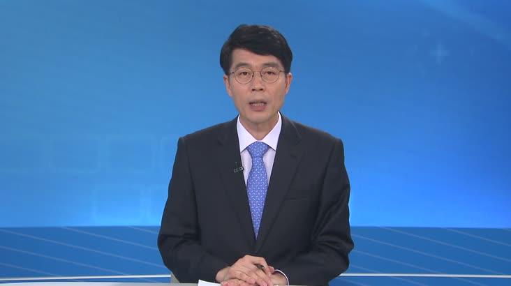 [인물포커스]강성윤 초대 경남경제진흥원장