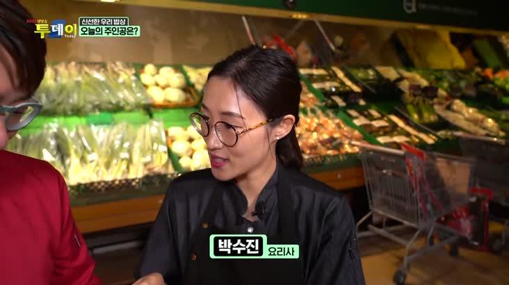 (08/13 방영) 신선한 우리밥상 – 햇 건고추