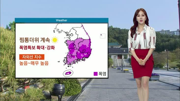 뉴스아이 날씨 8월13일(목)