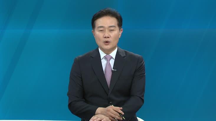[인물포커스] 박한일  한국해양정책연합 대표이사장