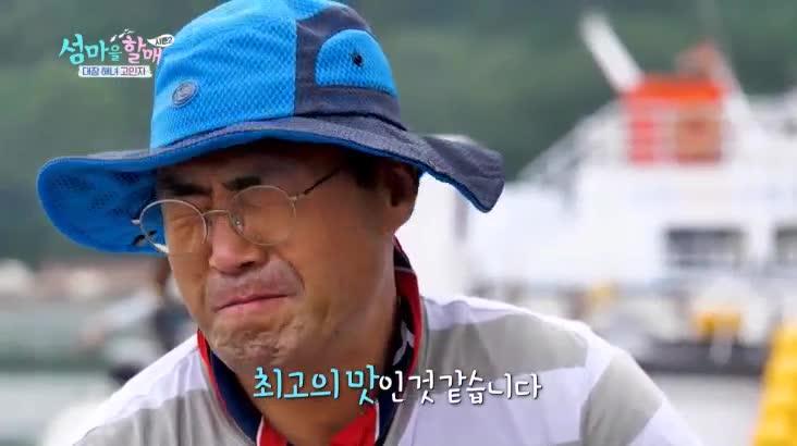 (08/19 방영) 섬마을할매 시즌2 – 대장 해녀 고인자