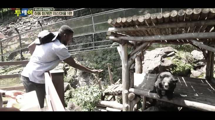 (08/20 방영) 무사의 전원일기 – 하동 화개면 의신마을 1편