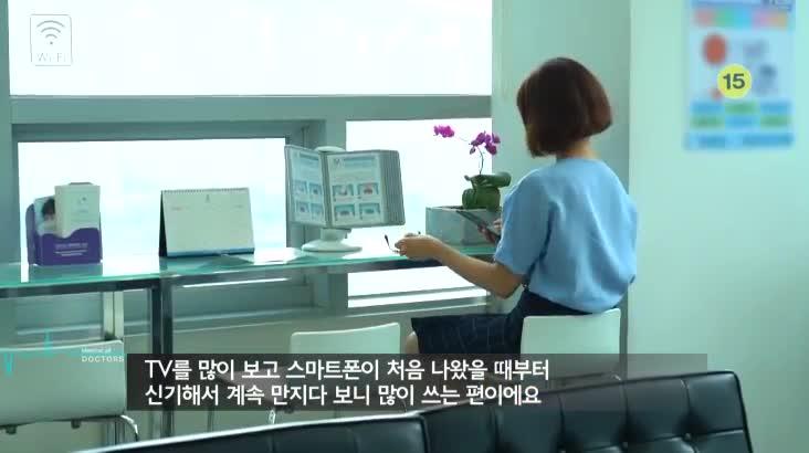 (08/24 방영) 메디컬 24시 닥터스 2부 – 몸이 열 냥이면 눈이 아홉 냥 잃어버린 시력을 찾아라