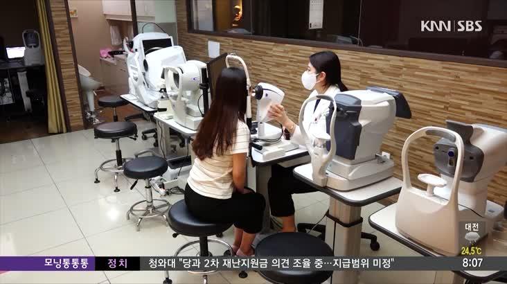 [건강365] 스마트폰에 메마른 눈, 안구건조증 주의보