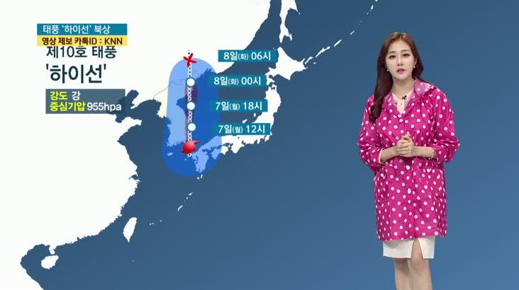 모닝와이드 태풍 날씨2 9월7일(월)