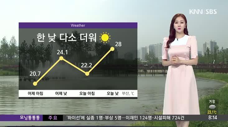 모닝 통통통 날씨 9월8일(화)
