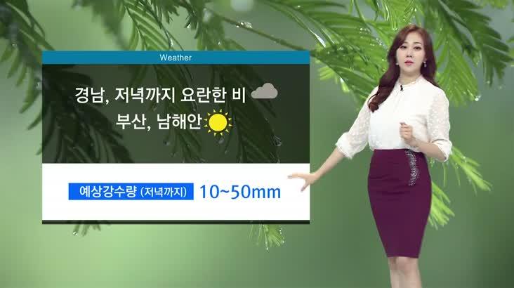모닝와이드 날씨 9월9월(수)