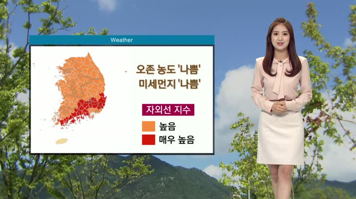뉴스아이 날씨 0909(수)