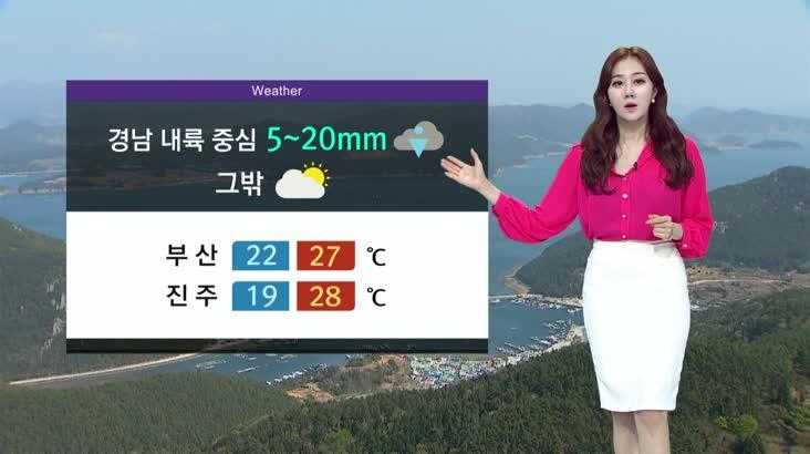모닝 통통통 날씨 9월10일(목)