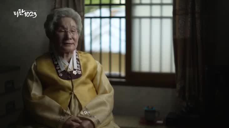 (09/09 방영) 한국전쟁 70주년 피란 1023
