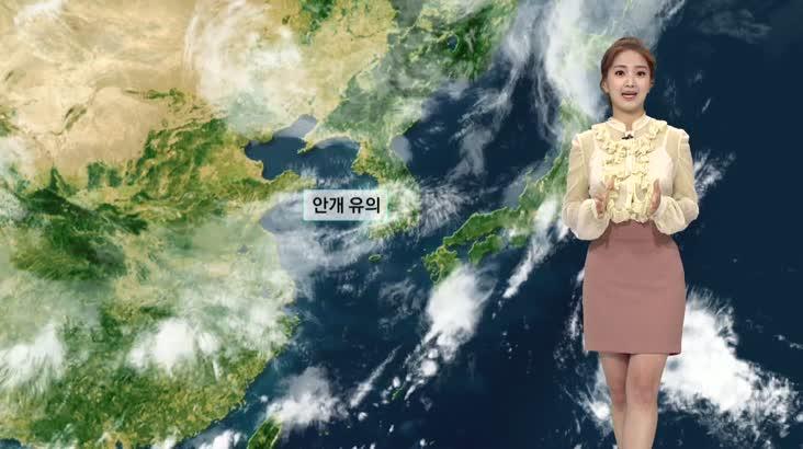 뉴스아이 날씨 0910(목)
